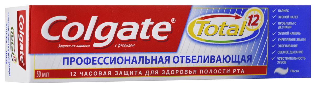 Colgate Зубная паста TOTAL12 Профессиональная отбеливающая 50 млFCN89264Зубная паста Colgate® Total Отбеливающая бережно удаляет пятна с поверхности зубов и возвращает естественную белизну вашей улыбке.