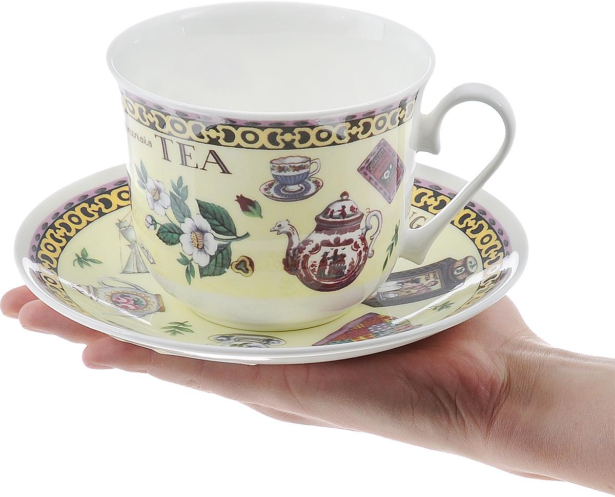 Чайная пара Roy Kirkham