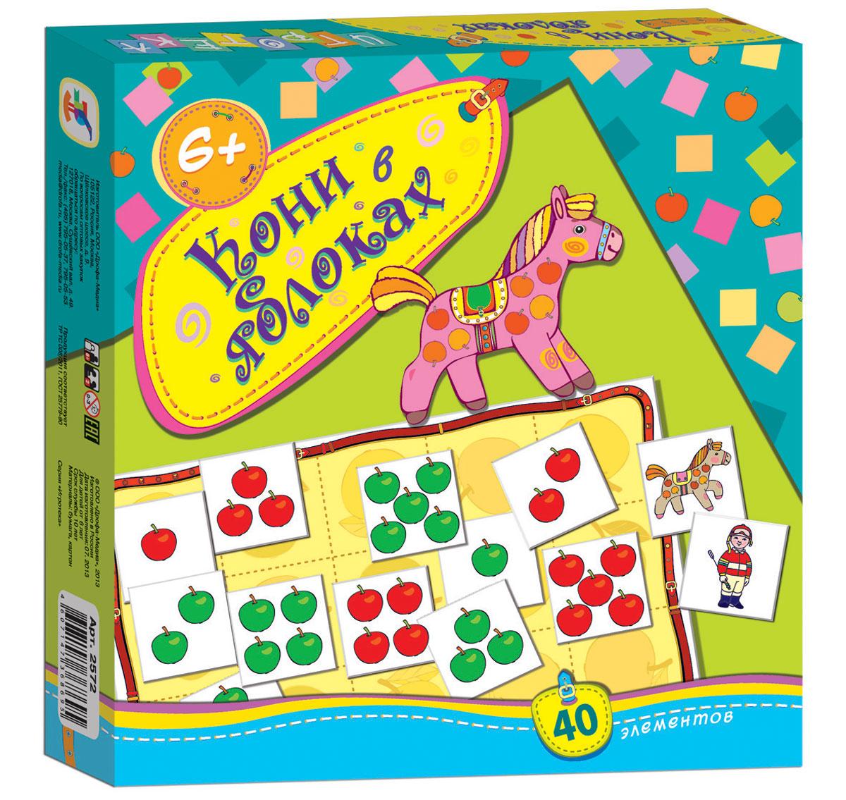 Дрофа-Медиа Развивающая игра Кони в яблоках2572Развивающая игра Кони в яблоках научит ребенка устному счету и логическому мышлению. В комплекте игровое поле и 36 игровых карточек. Игра состоит в определенном построении карточек с цветными элементами на игровом поле. Кони в яблоках учит ребенка предвидеть результаты и принимать во внимание интересы соперника. Игра формирует элементарные математические представления, развивает внимание, мышление. Настольная игра Кони в яблоках не только поможет развить необходимые навыки вашего ребенка, но и станет незаменимым подарком вашим близким и родным людям!