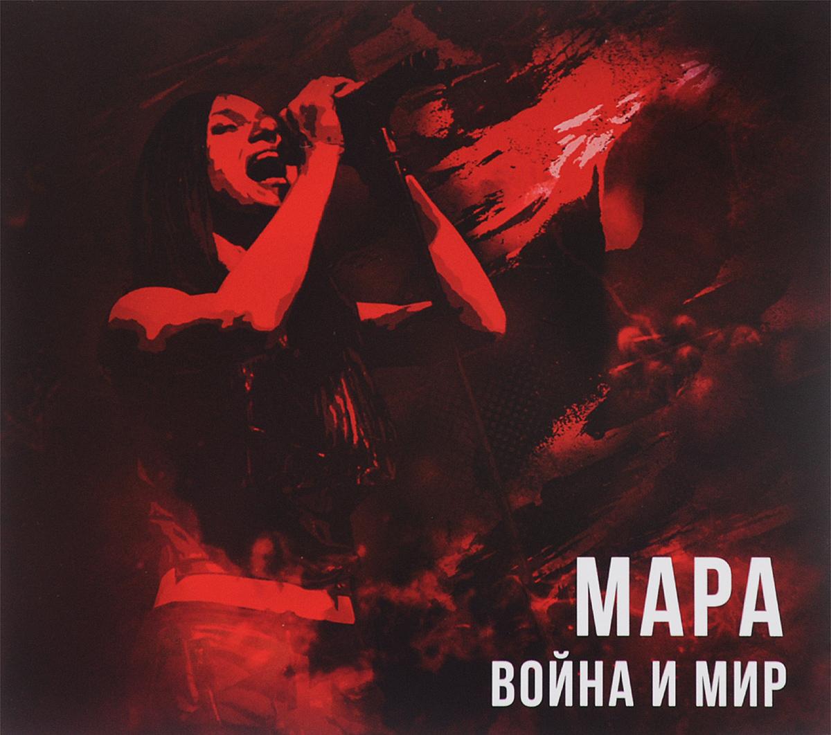 Издание содержит плакат, на оборотной стороне которого находятся тексты песен на русском языке.