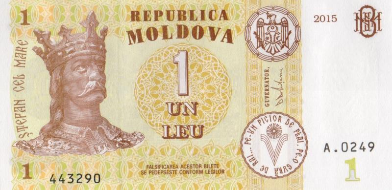 Банкнота номиналом 1 лей. Молдова. 2015 год739Серия и номер банкноты могут отличаться от изображения.