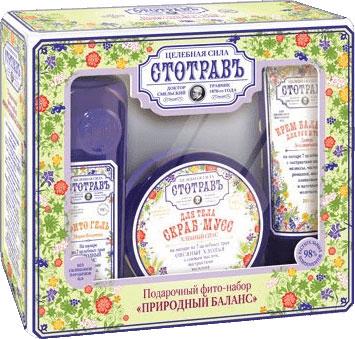 Стотравъ Подарочный набор-фито