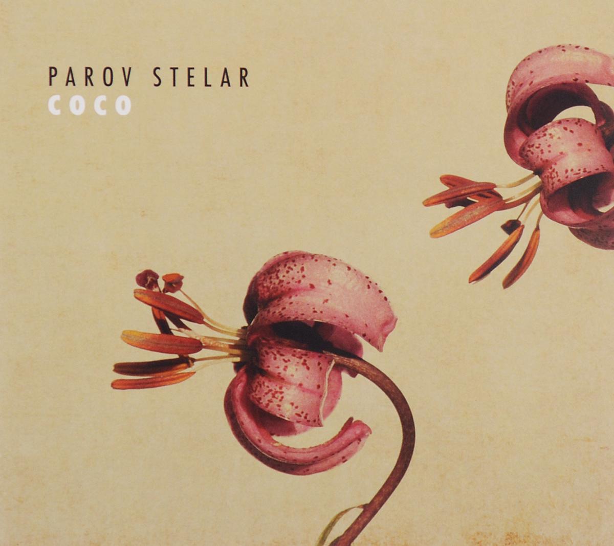 Parov Stelar. Coco (2 CD)
