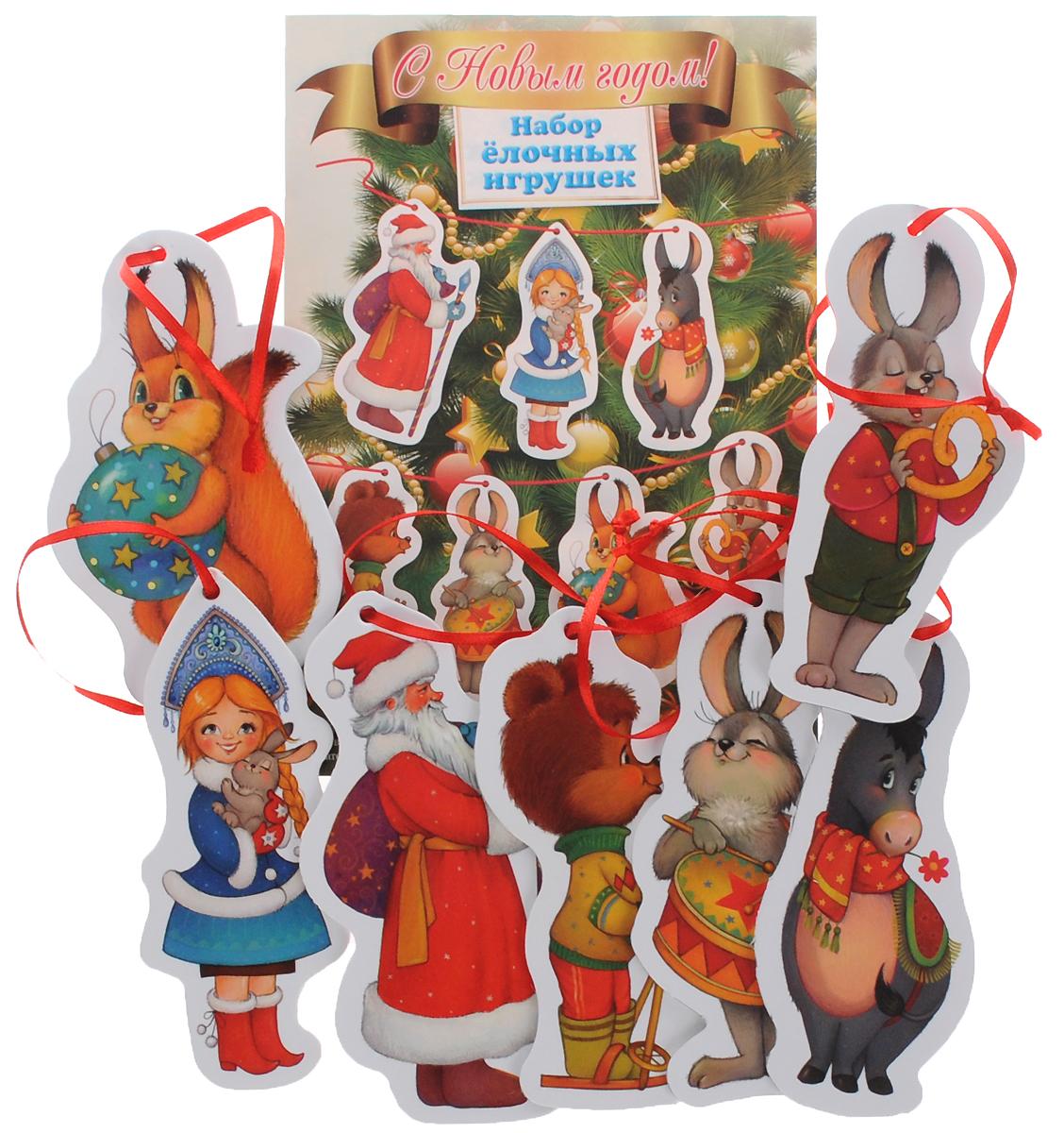 Набор новогодних игрушек-подвесок Darinchi, 7 штTOYNY ALLНовогодние игрушки-подвески из набора Darinchi выполнены из плотного картона и не имеют острых углов. Каждая дополнена текстильной ленточкой, благодаря чему их можно повесить на елку или в любое другое место. В наборе игрушки с изображениями зайца, медвежонка, Деда Мороза, Снегурочки, белки, ослика и обезьяны. Такие игрушки станут прекрасными украшениями интерьера вашего дома в новогодние праздники.