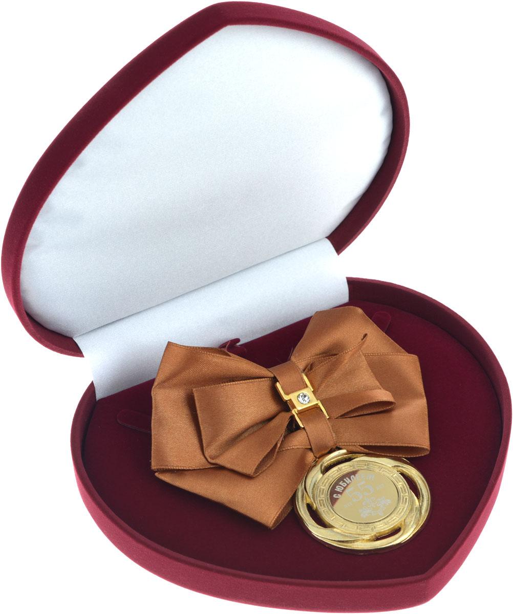 Орден подарочный Город Подарков Юбилей 55, цвет: бронзовый, в футляре10117002Орден подарочный Город Подарков Юбилей 55 станет замечательным сувениром. Орден выполнен из металла золотистого цвета, скрепленный бантом из текстиля. Крепится на одежду при помощи булавки. Такой орден обязательно порадует получателя, вызовет улыбку и массу положительных эмоций. В комплект входит футляр для ордена. Общая длина ордена: 11,5 см. Диаметр ордена: 5 см. Размер футляра: 15,5 х 17 х 3 см.