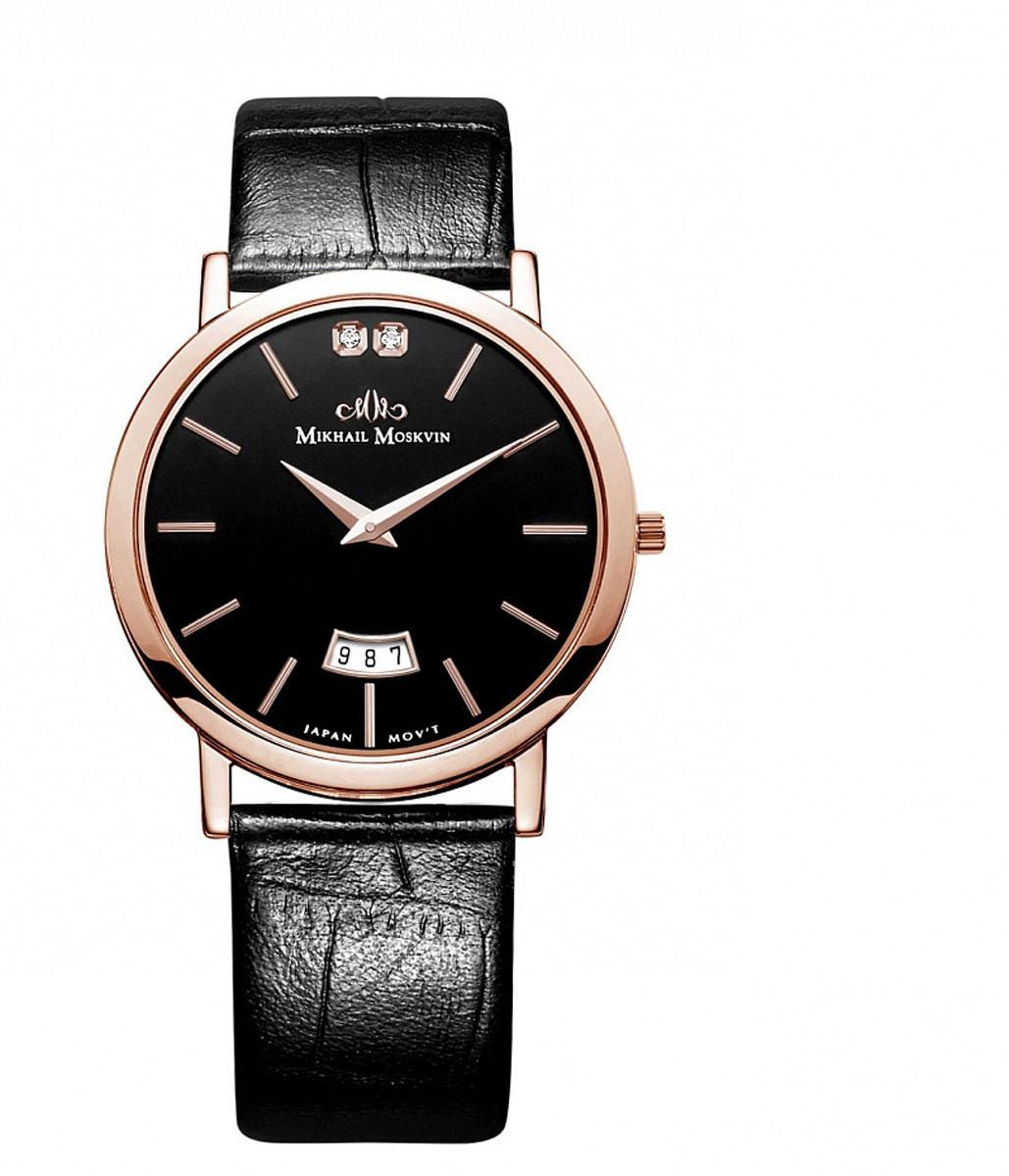 Часы наручные мужские екатеринбург купить золотые