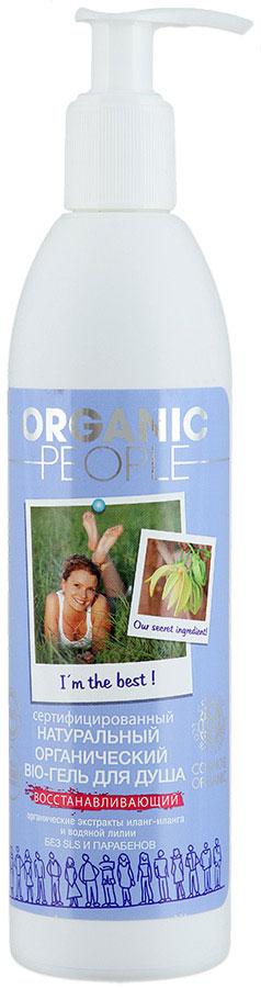 Organic People Гель для душа восстанавливающий, 360 мл 073-0953