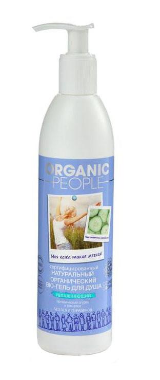 Organic People Гель для душа увлажняющий, 360 мл073-0984Деликатно очищает и освежает кожу, делая ее гладкой и нежной. Не вызывает ощущение сухости. Органический экстракт огурца насыщает кожу влагой;органический сок алое делает ее нежной и гладкой; Не содержит вредных химических компонентов : PEG, Парабенов,Продуктов нефтехимии,Искусственных красителей. Содержит: 10,89% Органических ингредиентов, 98,57% Натуральных ингредиентов .