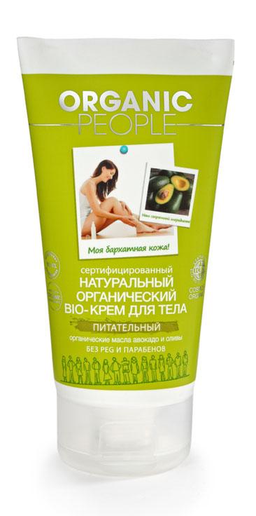 Organic People Крем для тела питательный, 150 мл073-1066Organic People Крем для тела питательный быстро впитывается, имеет легкий, ненавязчивый аромат, глубоко питает кожу, делая ее мягкой и нежной.Органическое масло авокадо питает и замедляет преждевременное старение; органическое масло оливы превосходно увлажняет и ухаживает за кожей. Не содержит вредных химических компонентов : PEG, Парабенов,Продуктов нефтехимии,Искусственных красителей. Содержит: 10,89% Органических ингредиентов, 98,57% Натуральных ингредиентов. .