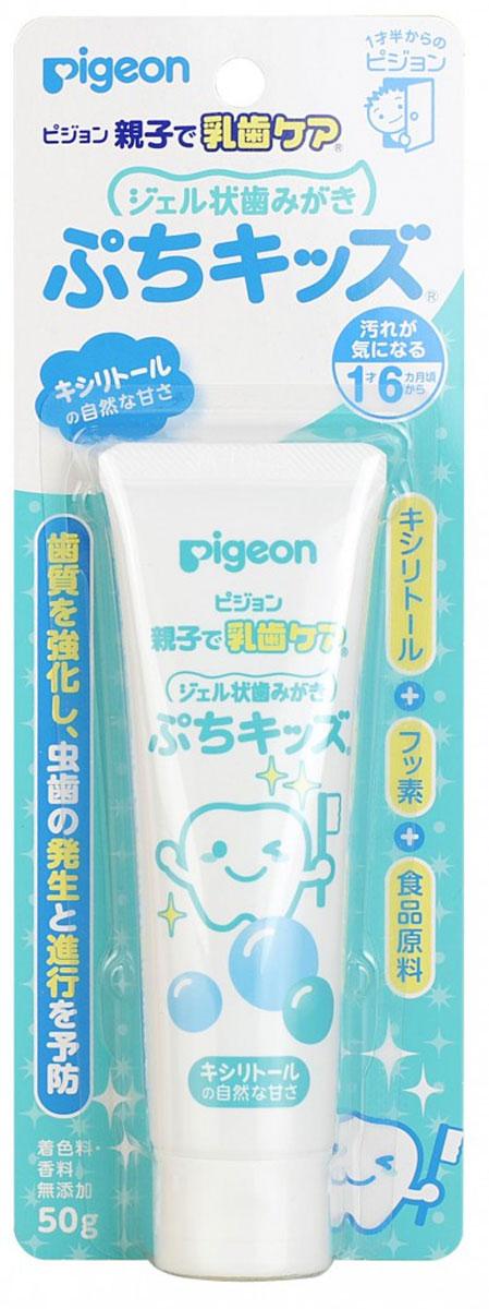 Гель Pigeon (Пиджеон) для чистки детских зубов, со вкусом ксилитола, 50 г10390Гель Pigeon для чистки детских зубов содержит фторид натрия, обеспечивающий кальцификацию и укрепление зубов, предотвращающий появление кариеса. Чистящие компоненты бережно очищают детские зубы от желтого налета и зубного камня, защищают белизну растущих зубов. В качестве подсластителя использован ксилитол (заменитель сахара), не образующий кислот. Не содержит ментоловых ароматизаторов. Не содержит пенообразующих веществ, что позволяет чистить зубы, проверяя качество чистки.