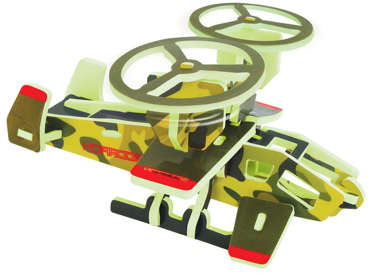 Bebelot 3D мягкий конструктор Военный вертолетBEB0706-012Мягкий 3D конструктор Bebelot Военный вертолет привлечет внимание вашего ребенка и не позволит ему скучать. Конструктор состоит из 30 деталей, собрав которые, ребенок получит вертолет. Размер составных элементов конструктора очень удобен для того, чтобы ребенку было комфортно в него играть. Собирая конструктор, ребенок разовьет внимание, воображение, мелкую моторику рук, пространственное и логическое мышление, а собранная своими руками игрушка будет для него гораздо дороже, чем готовая - ведь он вложил в нее свой драгоценный труд.