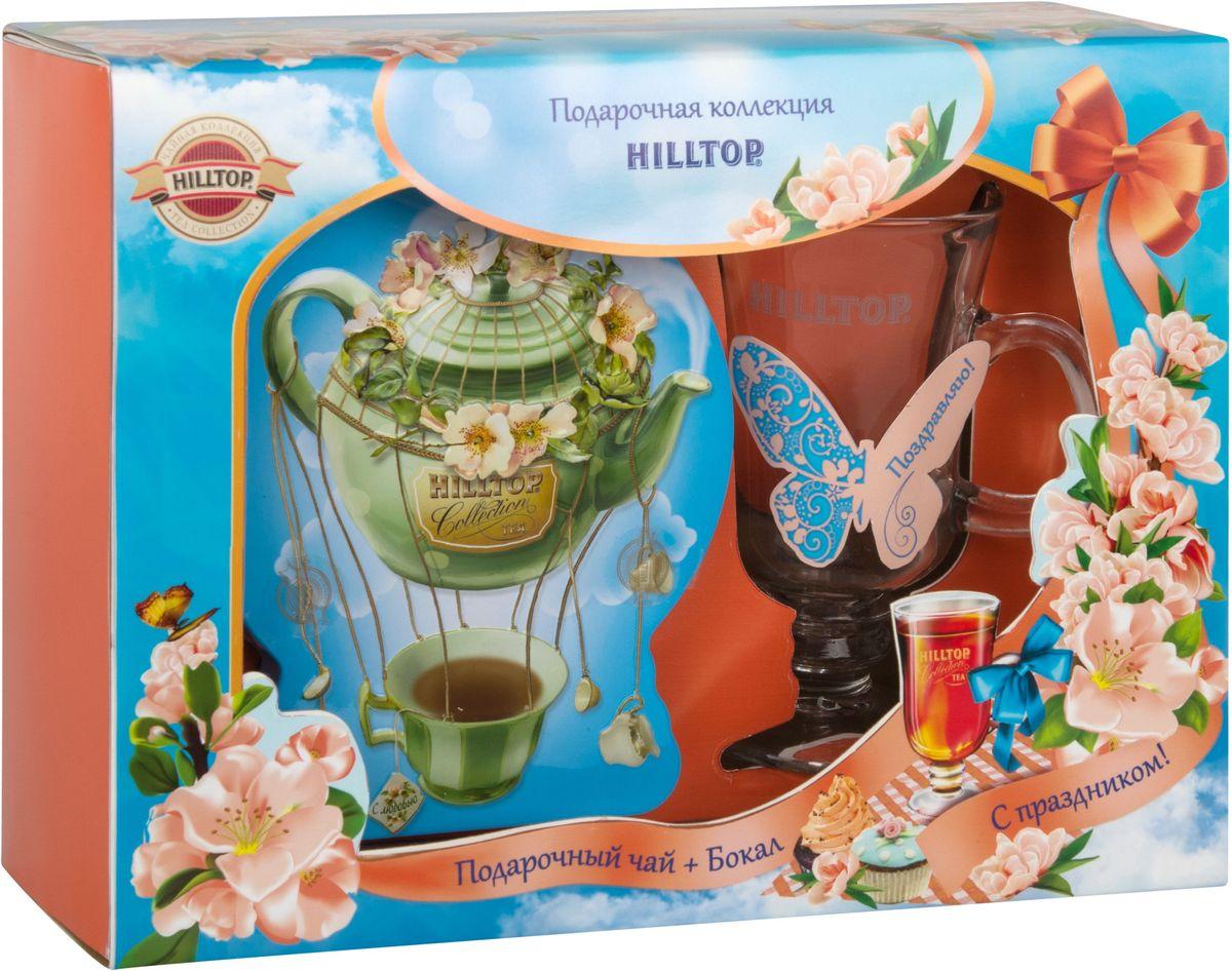 Hilltop Чайный дирижабль черный листовой чай, 100 г (подарочный набор с бокалом)4607099305182Hilltop Чайный дирижабль - крупнолистовой цейлонский черный чай с листьями и тонизирующим ароматом чабреца. Набор Hilltop с бокалом станет отличным подарком друзьям или близким.