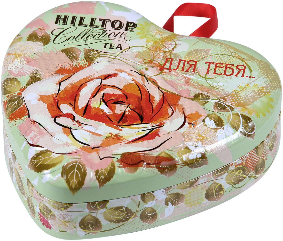 Hilltop Желаю счастья зеленый листовой чай, 50 г4607099305342Hilltop Желаю счастья — зеленый байховый чай с добавками растительного сырья Жасминовый. Отлично дополняет завтрак или праздничный сладкий стол.