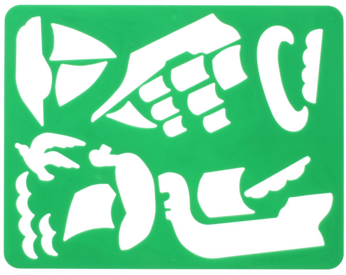 Луч Трафарет прорезной Корабли ушедших времен цвет зеленый10С -08Трафарет Луч Корабли ушедших времен, выполненный из безопасного пластика, предназначен для детского творчества. По трафарету маленькие художники смогут нарисовать и отдельные части кораблей, и сюжетные картинки. Для этого необходимо положить трафарет на лист бумаги, обвести фигуру по контуру и раскрасить по своему вкусу или глядя на цветную картинку-образец. Трафареты предназначены для развития у детей мелкой моторики и зрительно-двигательной координации, навыков художественной композиции и зрительного восприятия.