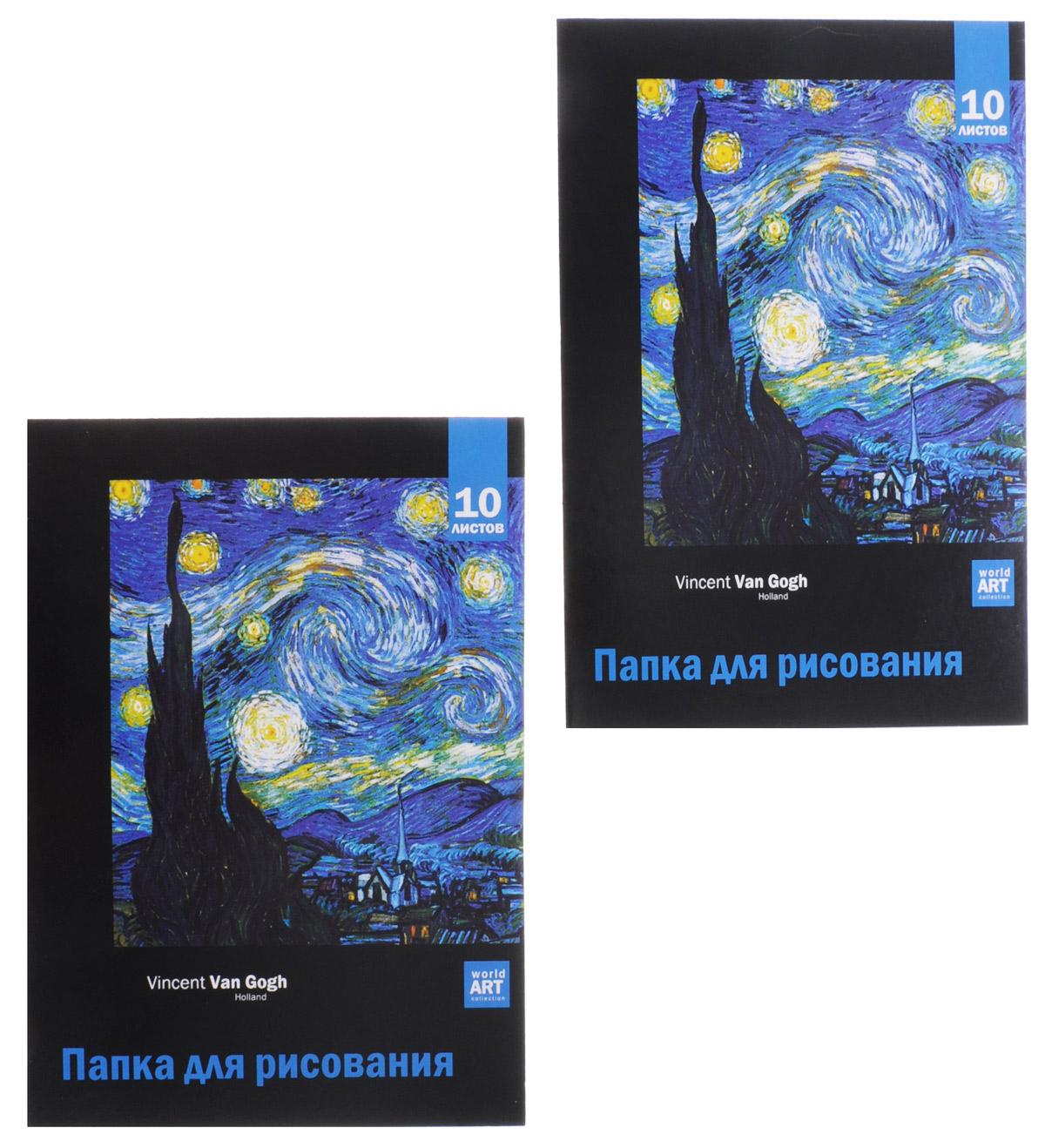 Action! Папка для рисования Vincent Van Gogh 10 листов 2 шт AFDS-4/10-2AFDS-4/10-2Папка для рисования Action! Vincent Van Gogh предназначена для эскизов и рисования. Подходит для работ карандашами, пастелью, углем. Обложка - высококачественный мелованный картон с красочным изображением творчества Ван Гога. Бумажные листы удобно хранить в папке, которая надежно защитит их от повреждений. Одна папка содержит 10 листов бумаги. В набор входят две папки.