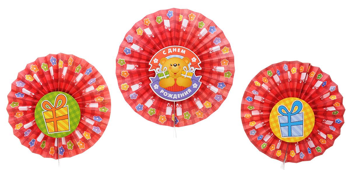Веселая затея Фант С днем рождения Медвежонок 3 шт1505-0804В наборе три подвесных фанта с цветочками и забавным медвежонком, выполненные из гофрированной бумаги. Трогательное и нежное поздравление с днем рождения малыша! В наборе 1 фант диаметром 40 см и 2 фанта диаметром 30 см. К фантам прилагается плотная веревочка, чтобы вы могли их удобно подвесить и закрепить. Фанты внесут яркие краски в празднование дня рождения любого ребенка!