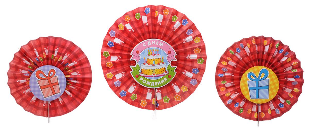 Веселая затея Фант С днем рождения Торт 3 шт