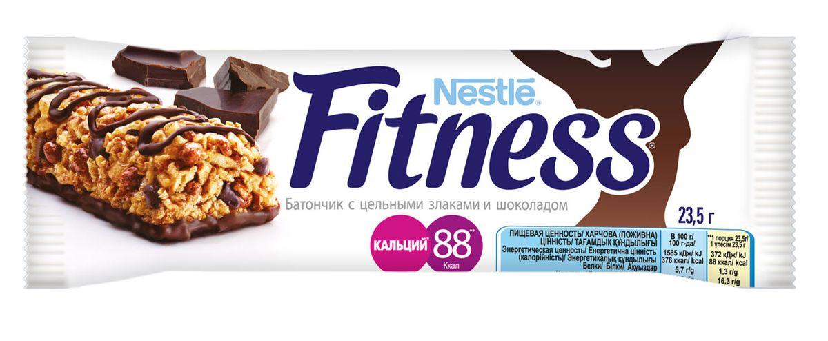 Nestle Fitness батончик с цельными злаками и шоколадом, 23,5 г12251583Батончик Nestle Fitness (Нестле Фитнес) с цельными злаками и шоколадом 23,5 гр. - полезный перекус без вреда для Вашей фигуры! Батончик Fitness содержит много клетчатки и мало жира. Клетчатка в цельных злаках регулирует пищеварение, способствуя поддержанию оптимального веса тела (при условии сбалансированного питания и регулярных физических активностей). Сложные углеводы перевариваются медленнее и позволяют сохранять чувство сытости дольше. Обогащен витаминами D, B2, B6, кальцием и железом. Состав: зерновые продукты (цельнозлаковая пшеница, рис, мука пшеничная из цельносмолотых злаков, кукуруза, рисовая мука), шоколад (сахар, какао тертое, молоко сухое обезжиренное, сыворотка молочная сухая, какао масло, эмульгаторы (соевый лецитин, Е476), ароматизатор (ванилин)), глюкозный сироп, сахар, инвертный сахарный сироп, ячменно-солодовый экстракт, влагоудерживающий агент (глицерин), растительные масла (пальмовое и подсолнечное масла), инвертный сироп из коричневого сахара, соль, какао...