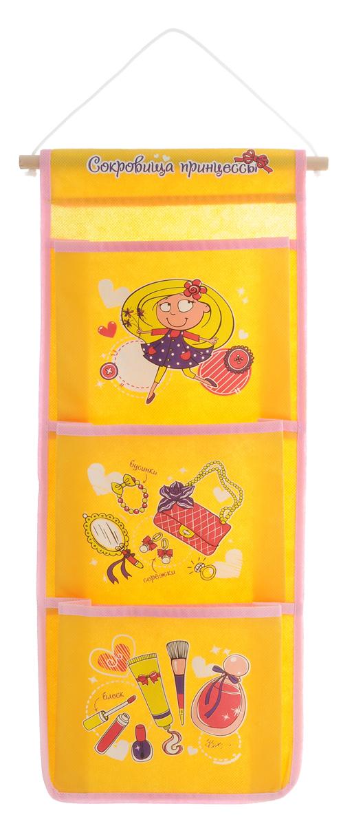 Кармашки на стену Sima-land Сокровища принцессы, цвет: желтый, 3 отделения159376_желтыйЯркие кармашки на стену Sima-land Сокровища принцессы с забавными рисунками и надписями, изготовленные из высококачественного текстиля, - очень полезная и удобная вещь в любом доме. Они предназначены для хранения необходимых вещей, множества мелочей в гардеробной, ванной, детской комнатах. Кармашки на стену компактные и вместительные, созданы для того, чтобы любимые вещички были всегда под рукой. Кармашки легко крепятся на стену и станут ее украшением. Размер кармашка: 17 х 13 см.