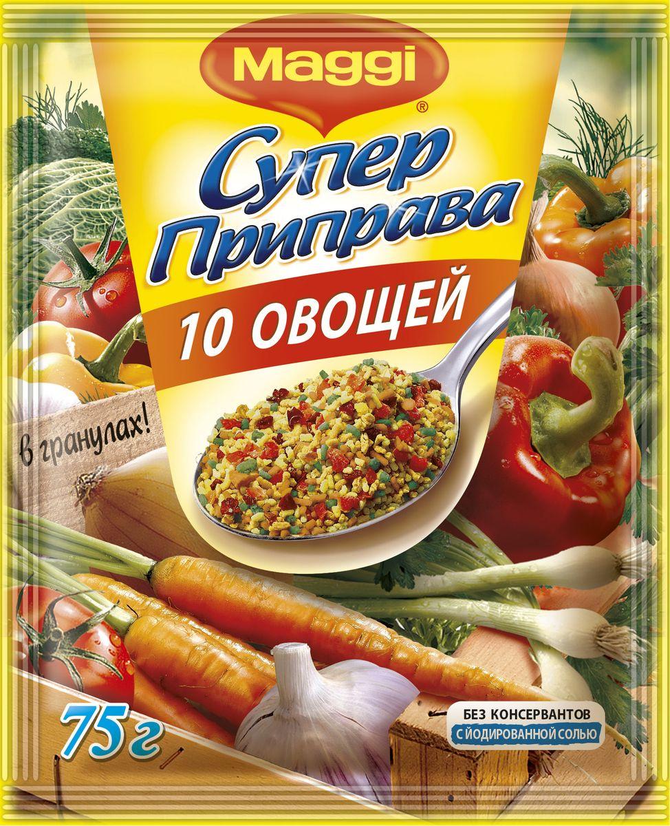 Maggi Суперприправа 10 овощей, 75 г