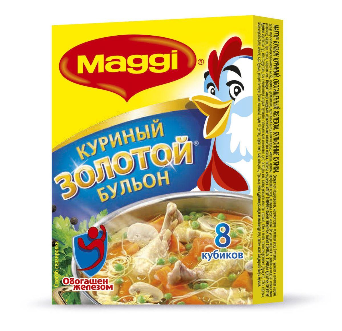 Maggi Золотой бульон с курицей, 8 кубиков по 10 г ( 12292329 )