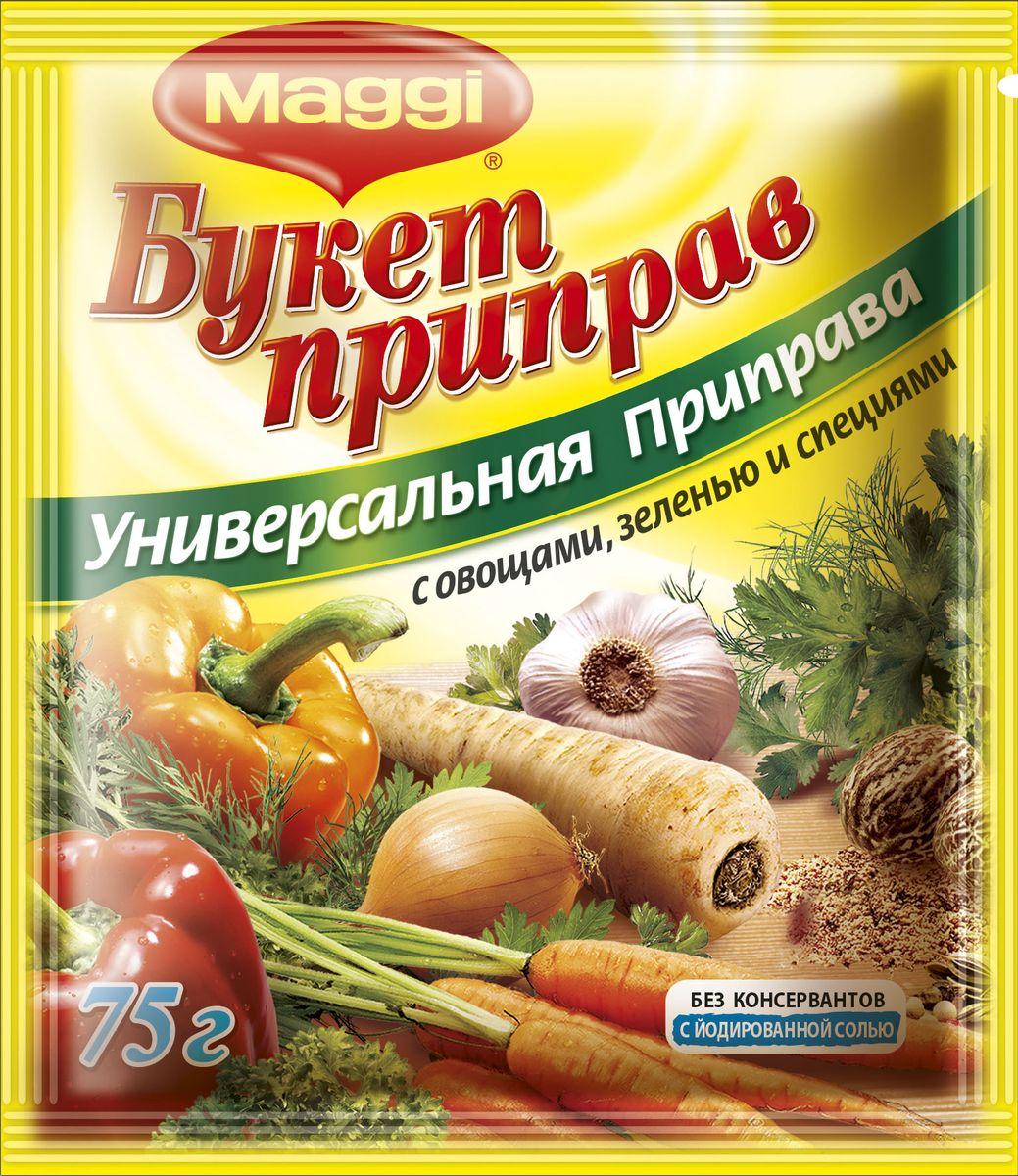 Maggi Букет приправ, 75 г ( 11626021 )