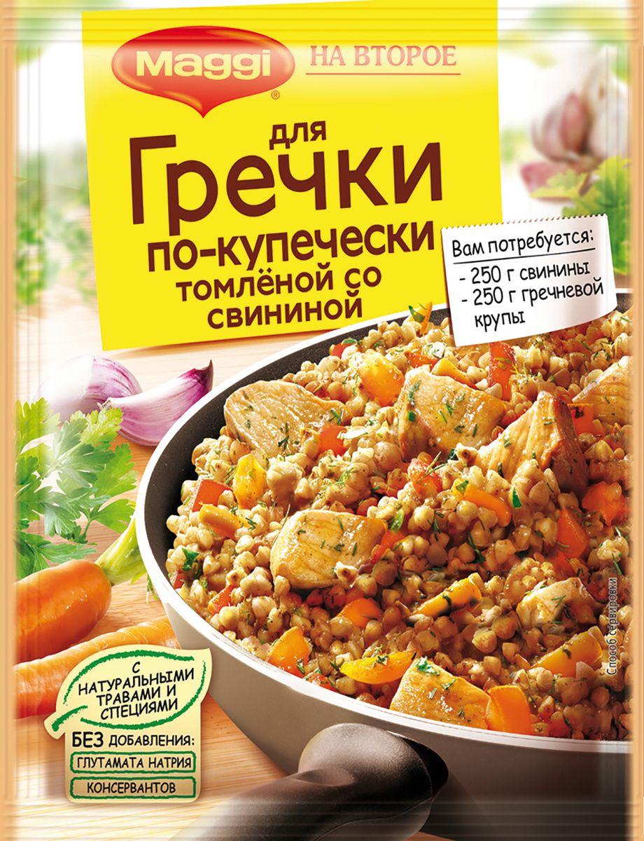 Maggi На второе для гречки по-купечески томленой со свининой, 41 г ( 12253196 )