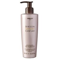 Dikson Luxury Caviar Ревитализирующий и наполняющий кондиционер с Complexe Caviar Revitalizing And Replenishing Hair Conditioner 280 млdiks2715Кондиционирующий крем богатый активными ингредиентами Complexe Caviar. Олигопептиды и экстракт водорослей Fucus Vesi culosus смягчают волосы и возвращают им живость капиллярной структуры, защищая от оксидантного стресса и повреждений. Разработанный для срочной помощи ослабленным и тусклым волосам, возвращает им здоровый и сияющий вид, продлевая эффективность концентрированного ухода. Для достижения оптимальных результатов использовать в сочетании с другими средствами линии DIkson luxury Caviar. Активные компоненты: Экстракт чёрной икры, олигопептиды и водоросли фукус. Результат: Волосы становятся эластичными, восстанавливается структура волоса.