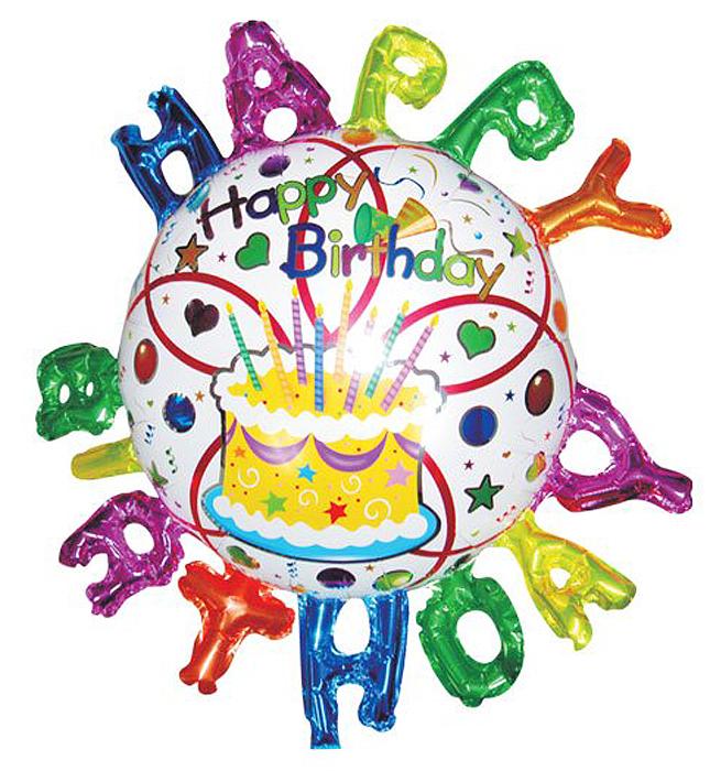 Action! Шар фольгированный с объемной надписью Happy BirthdayAPI0210Большой фольгированный шар Happy Birthday станет замечательным украшением праздника и веселой игрушкой для малыша. Яркий круглый шар с объемной надписью Happy Birthday по периметру, может стать прекрасным дополнением к подарку на день рождения! С помощью этого аксессуара любая вечеринка останется незабываемой! Изделие поставляется не надутым.