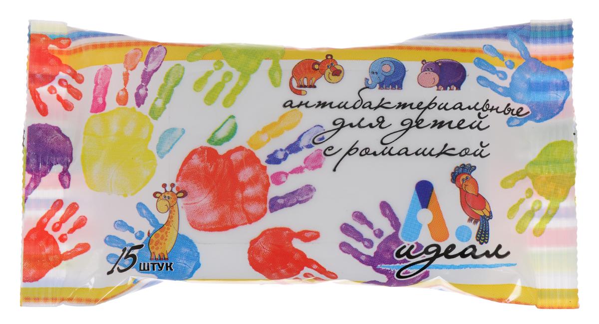 Салфетки влажные Идеал, антибактериальные, для детей, с ромашкой, 15 шт