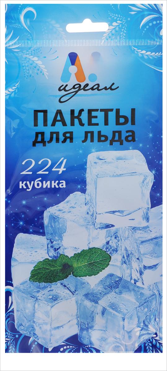 Пакеты для льда Идеал, на 224 кубикаТДД25444Пакеты Идеал, выполненные из пищевого полиэтилена, предназначены для замораживания кубиков льда для различных напитков. Пакеты не пропускают запахи из холодильника и легки в использовании. Количество ячеек для льда: 224 шт.