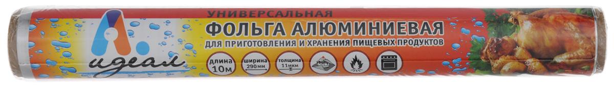 Фольга алюминиевая Идеал, универсальная, 29 х 1000 смФЛГ22609Фольга Идеал, выполненная из пищевого алюминия, предназначена для приготовления и хранения пищи. Сохраняет свежесть и натуральный вкус продуктов, защищает от высыхания. Размер: 29 х 1000 см.