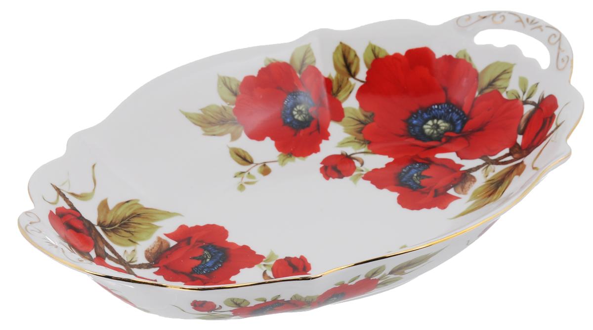 Блюдо Elan Gallery Маки, 28 х 19 х 4,5 см740156Блюдо сервировочное Elan Gallery Маки выполнено из высококачественной керамики в традиционном цветочном дизайне с золотистой каймой. Размер этого блюда подходит и для подачи горячего, и для приготовления и хранения слоеных салатов, для заливного или холодца. Изумительное сервировочное блюдо станет изысканным украшением вашего праздничного стола.