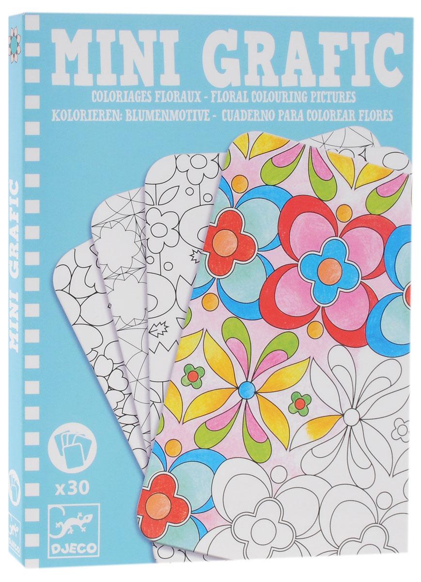 Djeco Набор карточек для раскрашивания Цветочные раскраски 30 шт