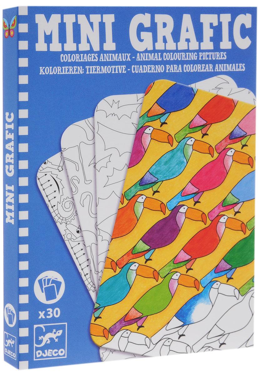 Djeco Набор карточек для раскрашивания Животные 30 шт05382Набор карточек для раскрашивания Djeco Животные - великолепный творческий набор для ребенка, с помощью которого он нарисует множество красочных карточек с животными. В набор входит 30 карточек из плотного картона. На карточках нанесены границы, а также имеются зоны, которые нужно закрасить цветными карандашами или фломастерами. В результате у ребенка будет получаться картинка с яркими красивыми животными. Игра прекрасно развивает фантазию и воображение ребенка, детскую моторику и творческие способности ребенка. Набор изготовлен из безопасных высококачественных материалов.