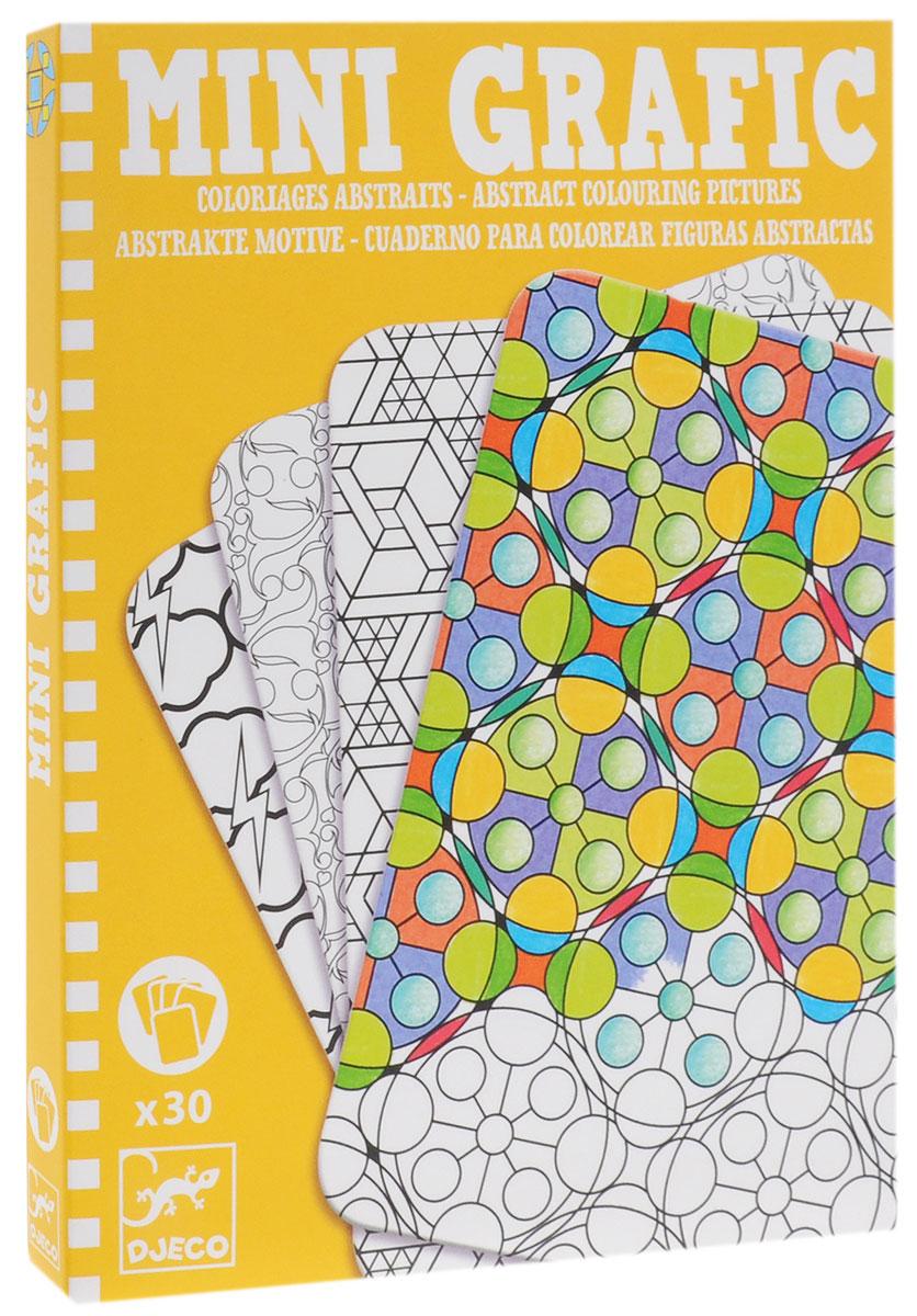 Djeco Набор карточек для раскрашивания Абстрактные раскраски 30 шт