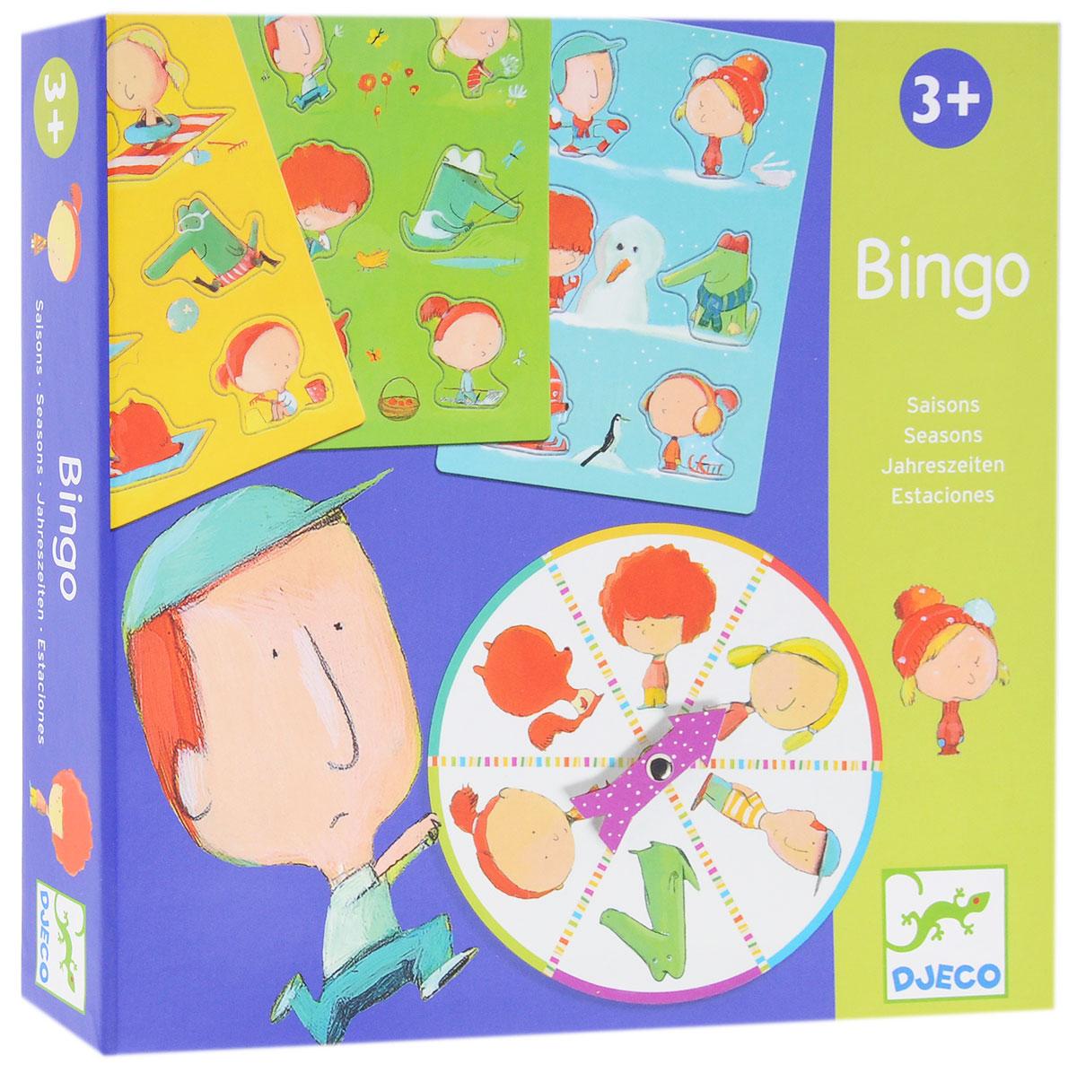 Djeco Обучающая игра Бинго Времена года08114Обучающая игра Djeco Бинго. Времена года - прекрасная возможность через игровую форму познакомить ребенка с особенностями четырех сезонов года. Вращайте друг за другом колесо и сочетайте детали карточек в соответствии с нарисованными фигурками на диске. Выигрывает тот, кто первым соберет свою карточку. Обучающая игра Djeco Бинго. Времена года прекрасно подойдет в качестве развлечения для любого детского праздника. Игра развивает логическое мышление, сообразительность и внимательность ребенка, учит его усидчивости и терпению.