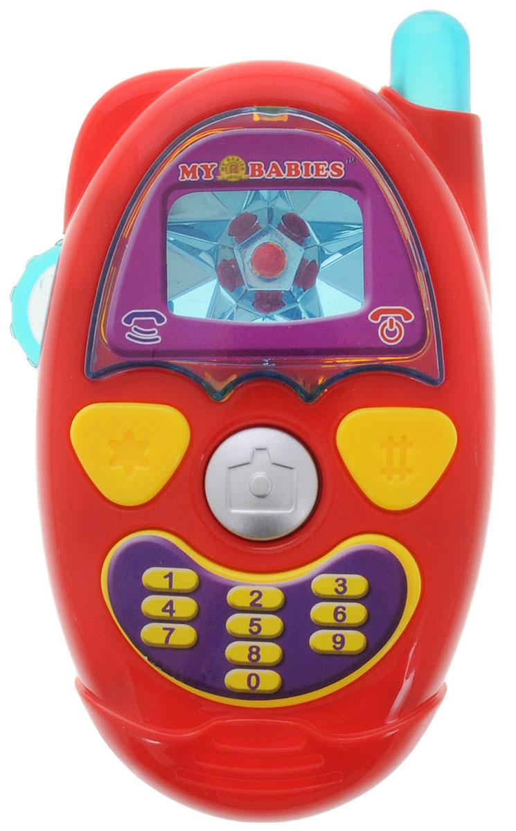 ABtoys Музыкальная игрушка Веселый телефон цвет красныйPT-00244Развивающая игрушка ABtoys Веселый телефон понравится любому карапузу, который придет в полный восторг от звуковых и световых эффектов. Телефон удобен и практичен, ребенок сможет легко и просто нажимать на кнопки, а благодаря своей форме, он легко помещается в маленькой ладошке. Телефон оснащен регулировкой громкости и мигающей антенной. Мобильный телефон выполнен из пластика, который не токсичен и не вызывает аллергии. Играя с таким телефоном, ребенок сможет развить цветовое и слуховое восприятие, мелкую моторику пальцев, координацию движения рук, а также воображение, мышление и речь. Необходимо купить 2 батарейки типа АG13 (не входят в комплект).