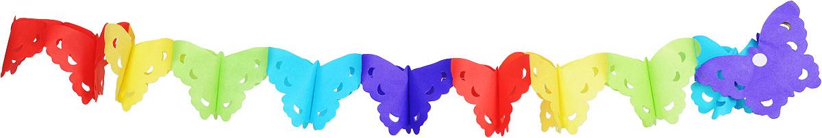 Action! Гирлянда праздничная БабочкиAPI0170Гирлянда праздничная Action! Бабочки состоит из разноцветных элементов в форме бабочек. Гирлянда легко и просто развешивается над потолком, создавая атмосферу волшебного праздника! Украшение выполнено из безопасных материалов, соответствующих европейским стандартам качества. Длина гирлянды: 4 метра.