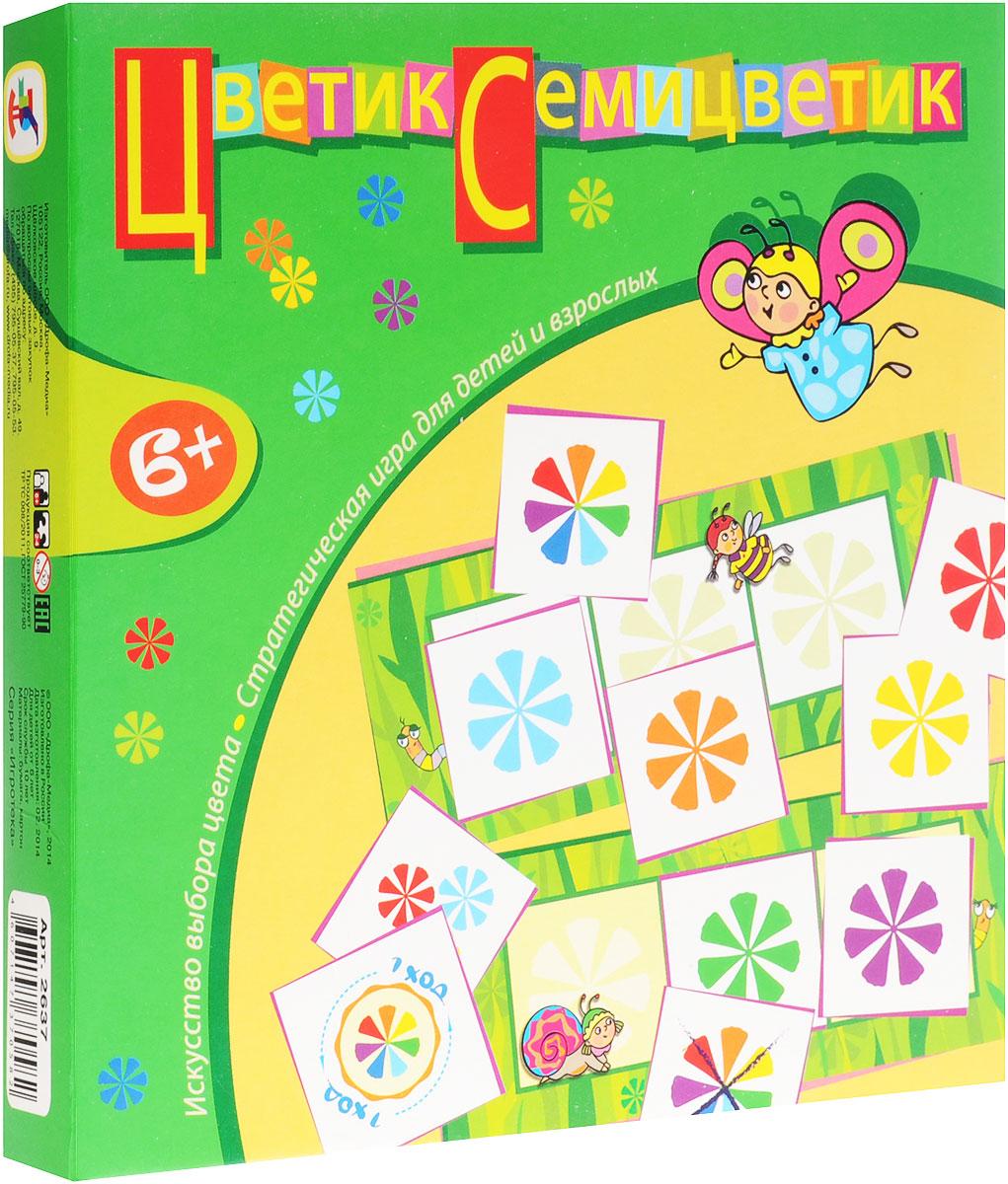 Дрофа-Медиа Настольная игра Цветик-семицветик2637Настольная игра Цветик-семицветик позволит ребенку весело и увлекательно провести свободное время. В этой динамичной и весёлой игре ребенку предстоит собирать букеты из цветиков-семицветиков так, чтобы получившаяся комбинация принесла наибольшее количество очков. Будьте внимательны - соперники могут испортить все ваши планы! В комплекте 4 игровых поля и 73 игровые карточки. Цветик-семицветик развивает логическое мышление, наблюдательность и внимание, учит действовать по правилам. Настольная игра Цветик-семицветик станет незаменимым подарком вашим близким и родным людям!