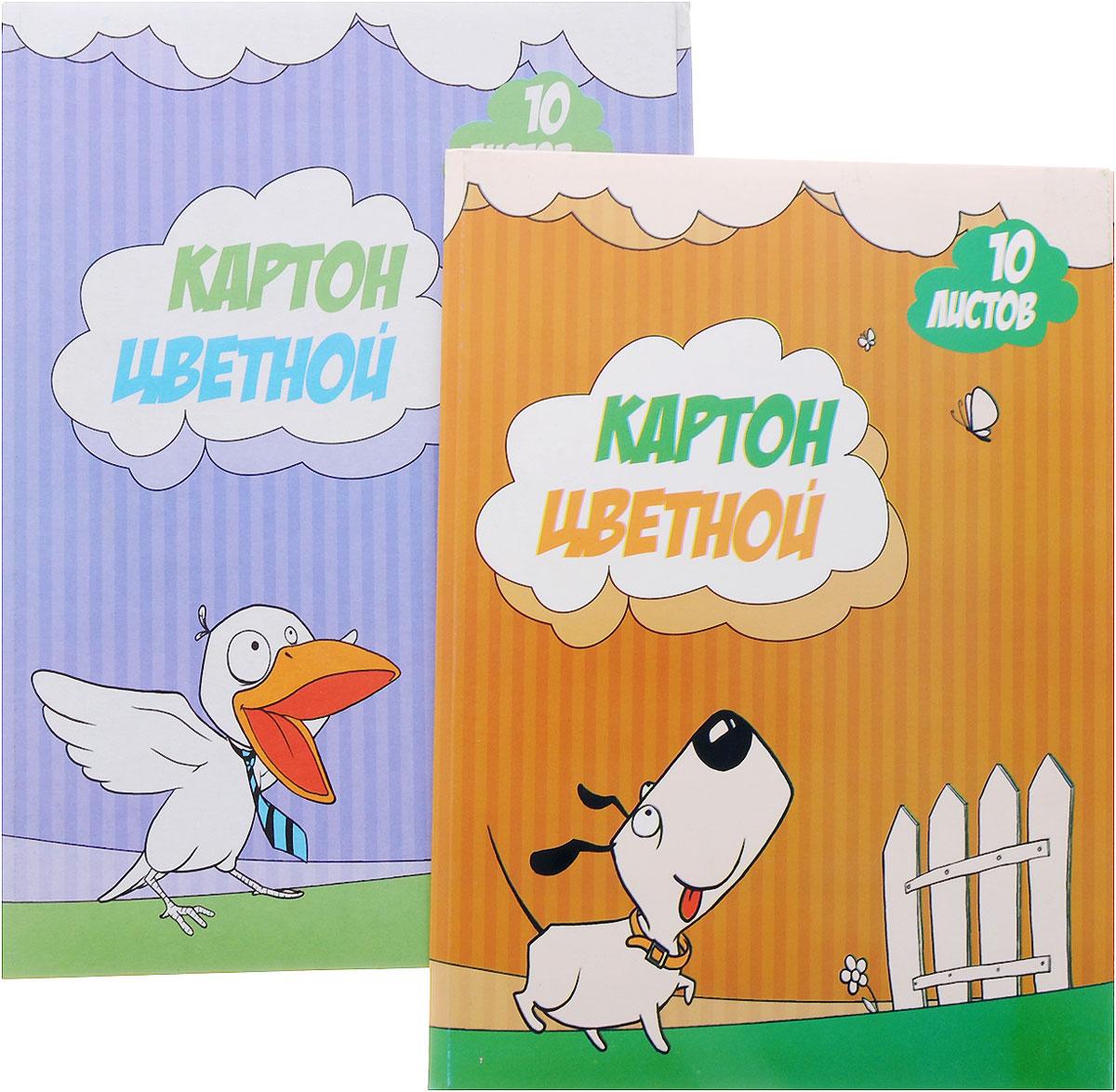 Action! Цветной картон Собачка и ворона 10 листов 2 штACC-10/10M-3_собачка, воронаЦветной картон Action! Собачка и ворона позволит вашему ребенку создавать всевозможные аппликации и поделки. В комплекте два набора цветного картона по 10 листов. Каждый набор состоит из 10 листов картона красного, синего, черного, белого, желтого, оранжевого, зеленого, коричневого а также золотистого и серебристого цветов. Листы упакованы в яркую оригинальную картонную папку с изображением милой собачки и вороны. Создание поделок из лакированного картона поможет ребенку в развитии творческих способностей, кроме того, это увлекательный досуг.