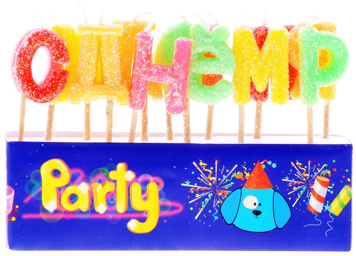 Action! Свечи-буквы для торта С Днем Рождения 13 шт