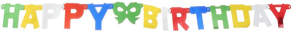 Action! Гирлянда-буквы С Днем Рождения!API0152Гирлянда-буквы Action! С Днем Рождения! выполнена из картона в виде карточек с буквами, образующими надпись Happy Birthday. Карточки скрепляются друг с другом с помощью подвижных металлических соединений. Крайние карточки имеют ниточные петли для удобства крепления гирлянды. Такая гирлянда украсит ваш праздник и подарит имениннику отличное настроение. Длина гирлянды: 1,6 метра.