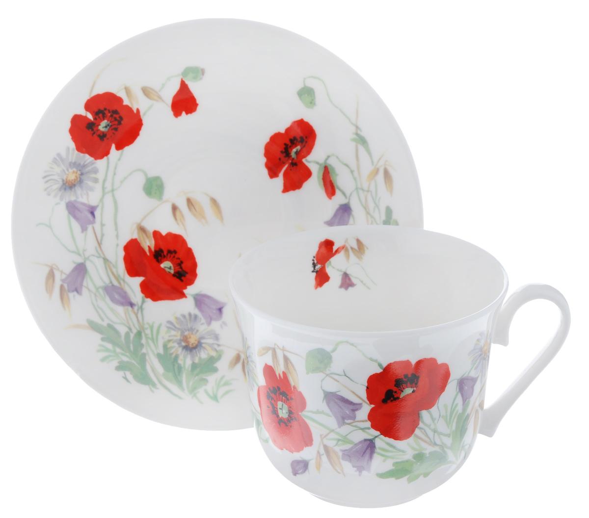 Чайная пара Roy Kirkham Английский луг, 2 предмета