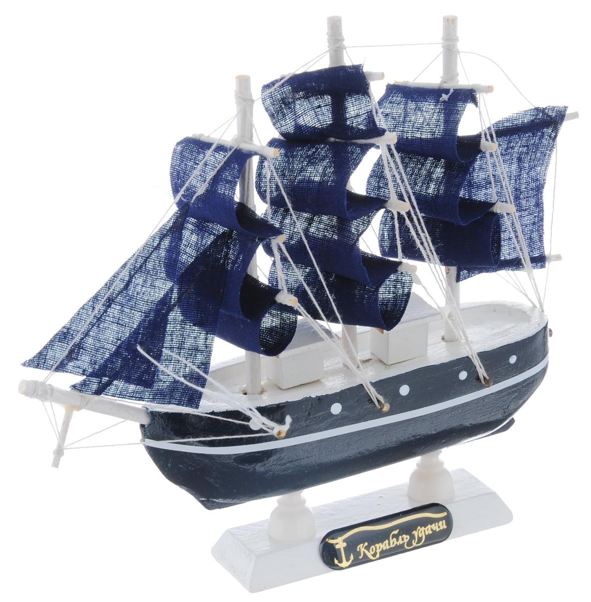 """Корабль сувенирный """"Корабль удачи"""", на подставке, длина 16 см"""