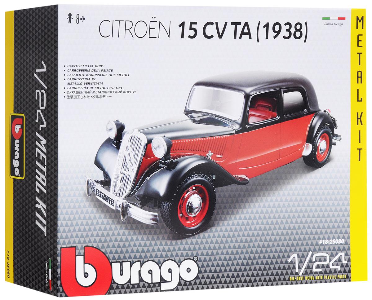 Bburago Сборная модель автомобиля Citroen 15 CV TA 193818-25080Сборная модель автомобиля Bburago Citroen 15 CV TA 1938 понравится не только маленькому ребенку, но и опытному коллекционеру. Модель представлена в масштабе 1:24 и в точности воспроизводит все детали внешнего облика реального автомобиля Citroen 15 CV TA 1938 года выпуска. Корпус автомобиля выполнен из металла с использованием пластиковых элементов, колеса - из резины. Машина оборудована открывающимися дверцами и подвижными колесами. Во время игры с такой машинкой у ребенка развивается мелкая моторика рук, фантазия и воображение. В комплекте: элементы для сборки модели, подставка, наклейки и схематичная инструкция по сборке. Модель собирается без использования клея.