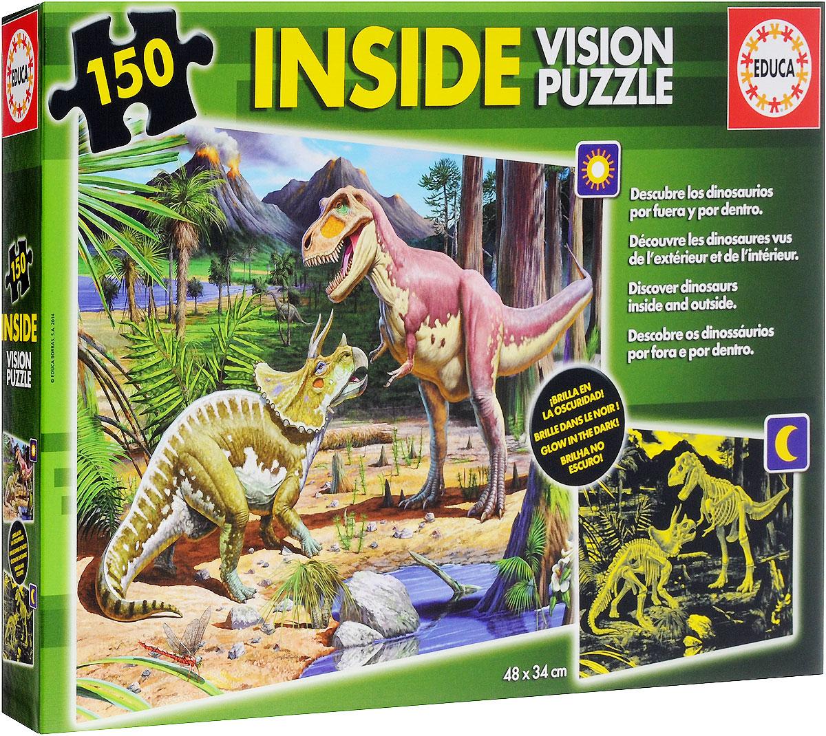 Educa Пазл Динозавры15897Пазл Educa Динозавры непременно понравится вам и вашему ребенку. Собрав этот пазл, включающий в себя 150 элементов, вы получите красочную картинку с изображением трицератопов и тиронозавров рексов в их естественной среде обитания. Откройте для себя динозавров снаружи и изнутри. Выключите свет и посмотрите, как светятся их скелеты в темноте. Пазл - великолепная игра для семейного досуга. Сегодня собирание пазлов стало особенно популярным, главным образом, благодаря своей многообразной тематике, способной удовлетворить самый взыскательный вкус. А для детей это не только интересно, но и полезно. Собирание пазла развивает мелкую моторику рук у ребенка, тренирует наблюдательность, логическое мышление, знакомит с окружающим миром, с цветом и разнообразными формами.