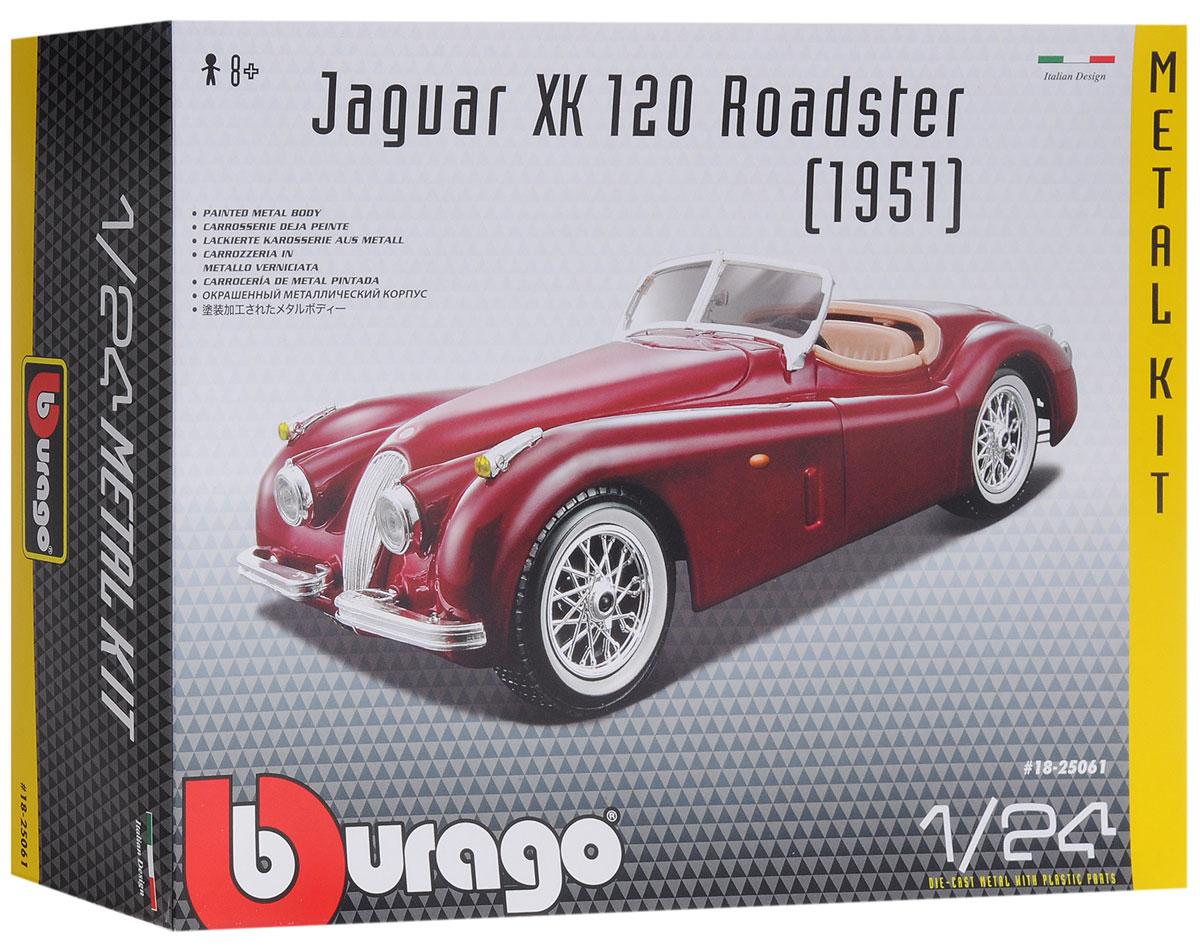 Bburago Сборная модель автомобиля Jaguar XK 120 Roadster 195118-25061Сборная модель автомобиля Bburago Jaguar XK 120 Roadster 1951 понравится не только маленькому ребенку, но и опытному коллекционеру. Модель представлена в масштабе 1:24 и в точности воспроизводит все детали внешнего облика реального автомобиля Jaguar XK 120 Roadster 1951 года выпуска. Корпус автомобиля выполнен из металла с использованием пластиковых элементов, колеса - из резины. Прочная конструкция корпуса собирается методом защелкивания отдельных частей автомобиля. Машина оборудована открывающимися дверцами, капотом, а также подвижными колесами. Во время игры с такой машинкой у ребенка развивается мелкая моторика рук, фантазия и воображение. В комплекте: элементы для сборки модели, подставка, наклейки и схематичная инструкция по сборке. Модель собирается без использования клея.