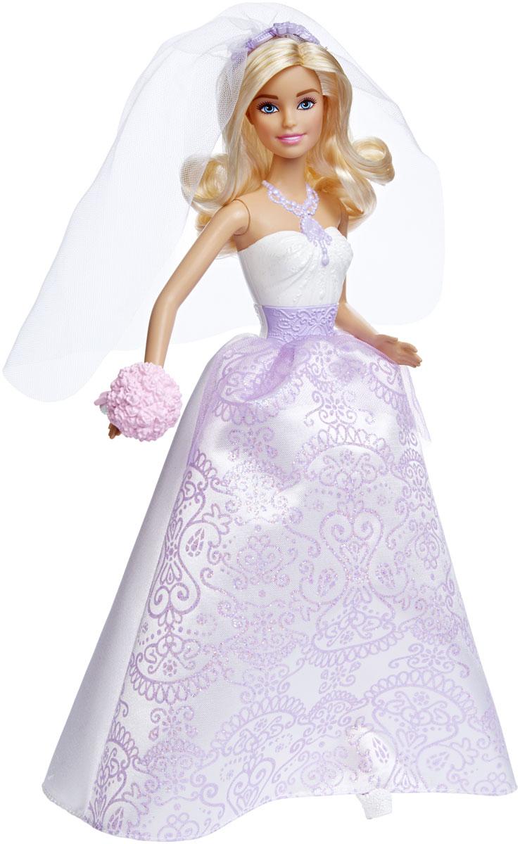 Barbie Кукла Сказочная невеста цвет платья сиреневый белыйDHC35С этой красивой куклой Barbie Сказочная невеста девочки смогут разыгрывать шикарную сказочную свадьбу! Она одета в шикарное свадебное платье и готова покорить сердца всех и каждого, а не только ее жениха-принца! Платье оформлено красивыми кружевами сиреневого цвета и усыпано блестками. На голове у куклы свадебная фата. Длинные светлые волосы куклы можно расчесывать и делать различные прически. Игры с куклой способствуют эмоциональному развитию ребенка, а также помогают формировать воображение и художественный вкус. Малышка проведет множество счастливых часов, играя с очаровательной принцессой. Великолепное качество исполнения делают эту игрушку чудесным подарком к любому празднику.