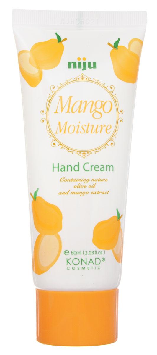 Konad Крем для рук увлажняющий с экстрактом Манго niju Moisture hand cream - mango 60 мл